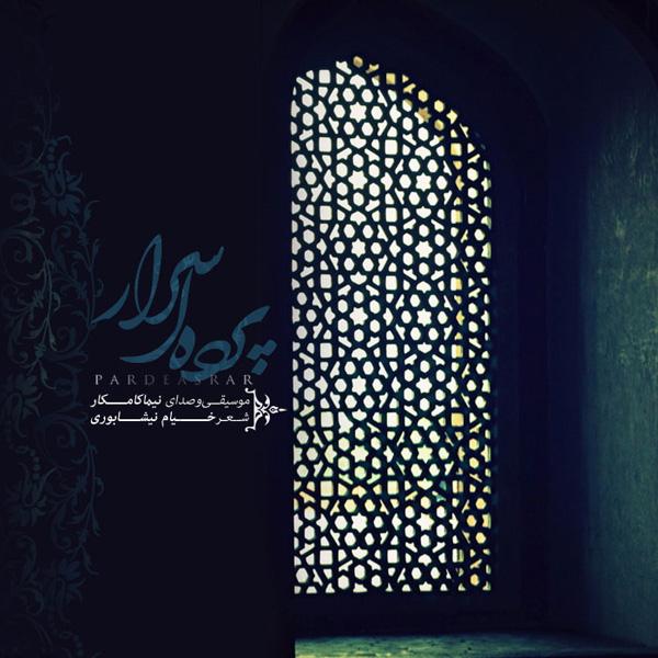 Nima Kamkar - Pardeye Asrar