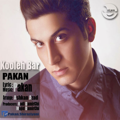 Pakan - Kooleh Bar