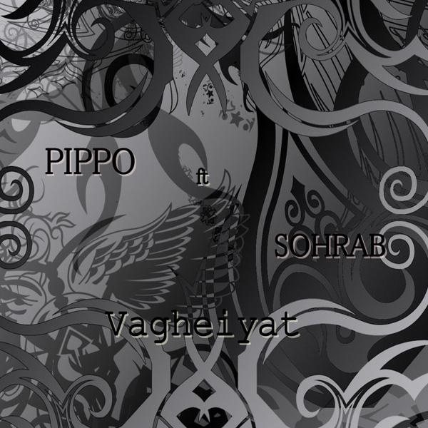 Pippo---Vagheiyat-(Ft-Sohrab)-f
