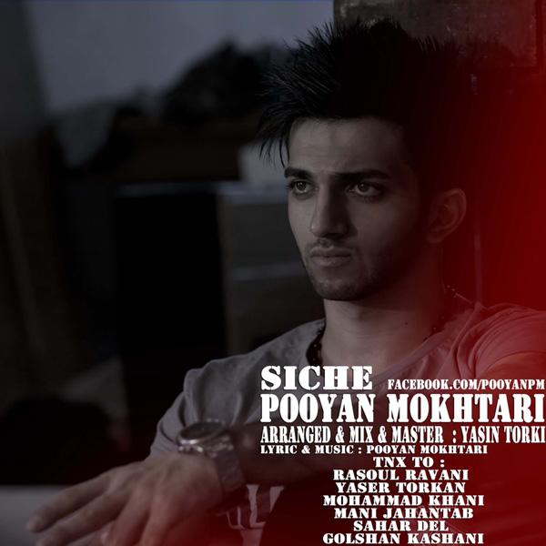 Pooyan-Mokhtari---Siche-f
