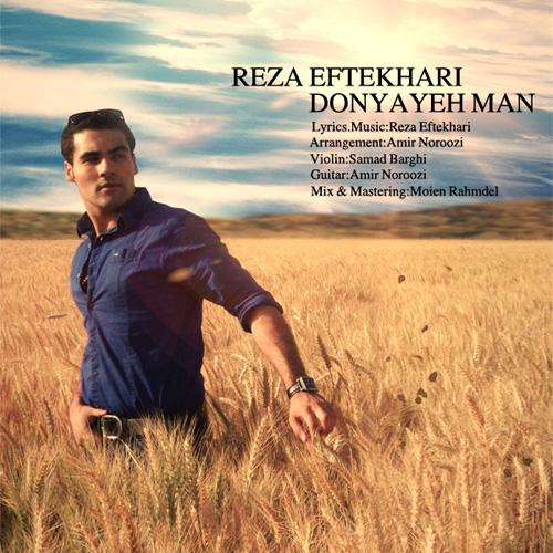 Reza Eftekhari - Donyayeh Man