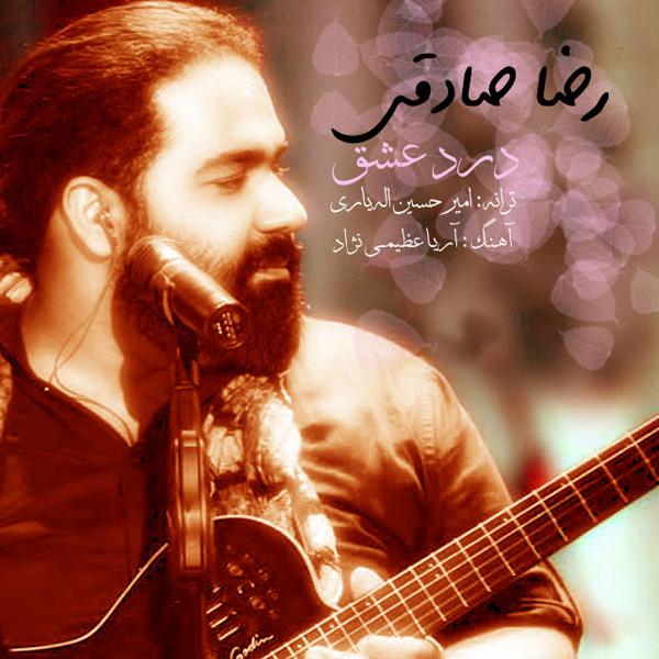 Reza-Sadeghi---Darde-Eshgh-f