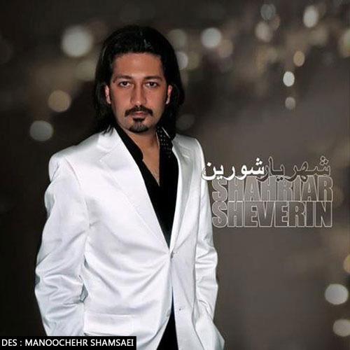 Shahriar-Sheverin---Atre-Khoda-f