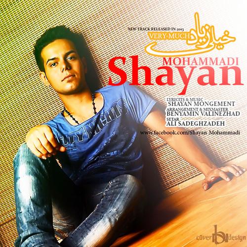 Shayan-Mohammadi---Kheili-Ziad-f