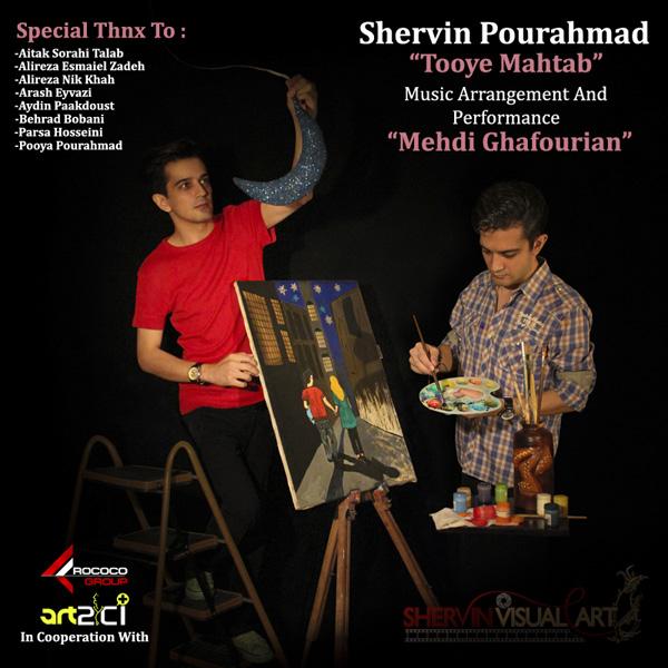 Shervin-Pourahmad-Tooye-Mahtab-f