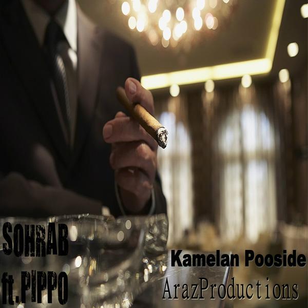 Sohrab---Kamelan-Pooside-(Ft-Pippo)-f
