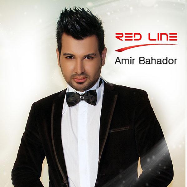 amir-bahador-red-line-f