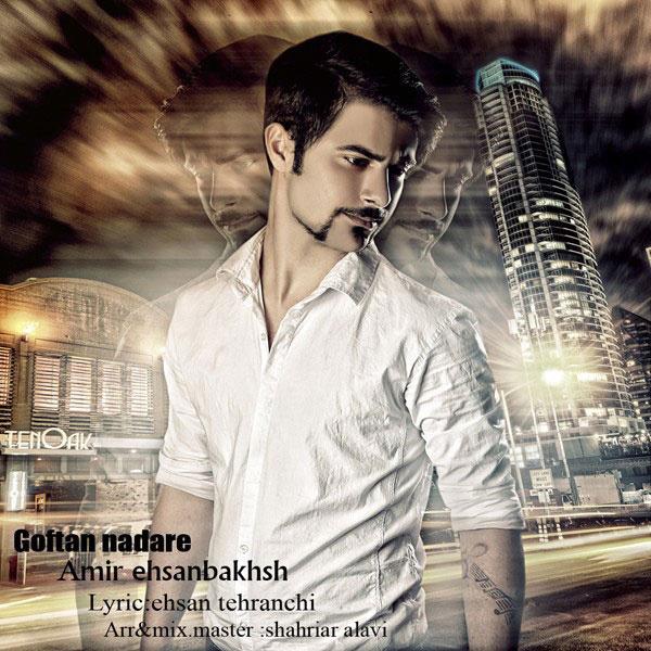Amir Ehsanbakhsh - Goftan Nadareh