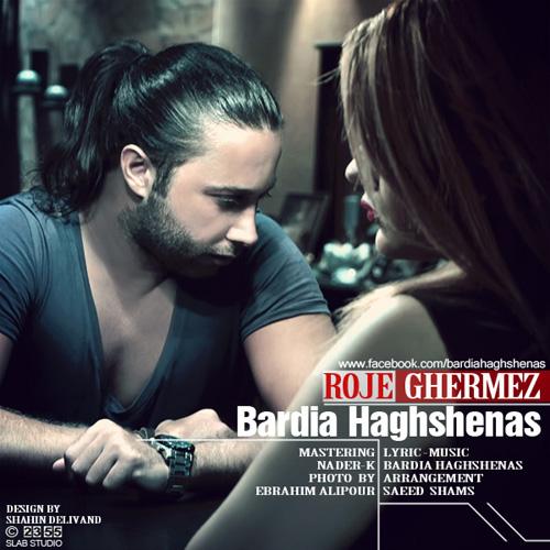 bardia-haghshenas-roje-ghermez-f