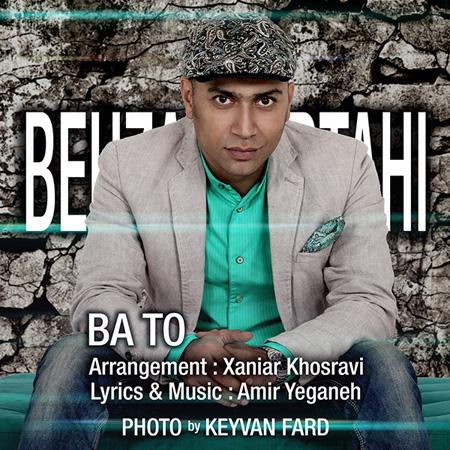 Behzad Abtahi - Ba To