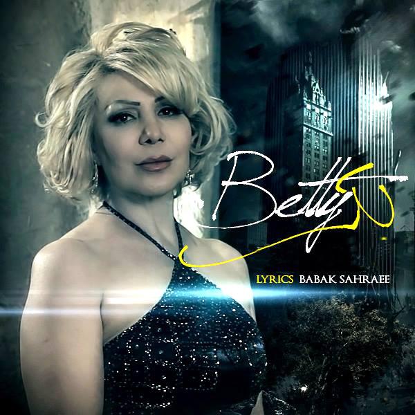 Betty - Ghasedak