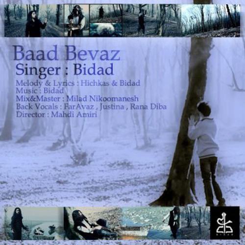 Bidad - Baad Bevaz