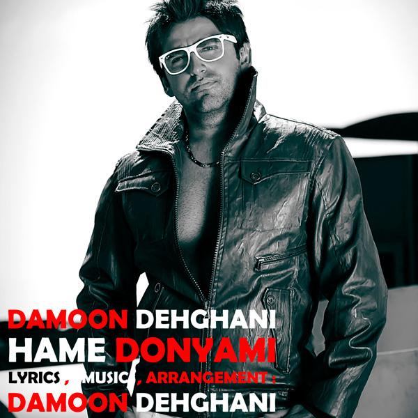 damoon-dehghani-hame-donyami-f