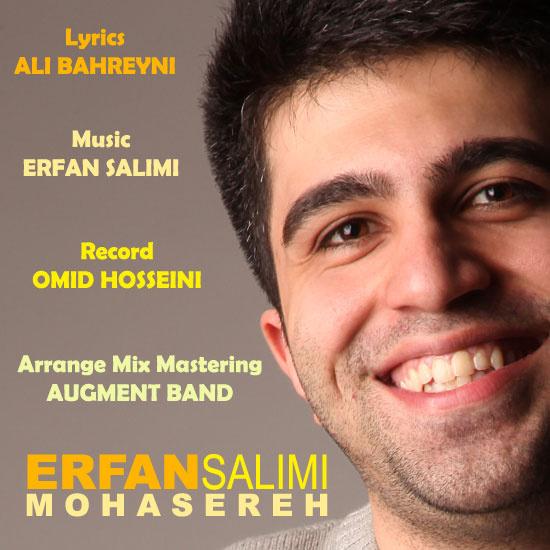 erfan-salimi-mohasereh-f