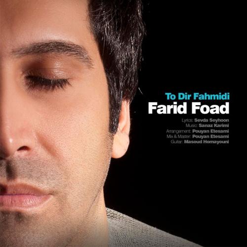 farid-foad-to-dir-fahmidi-f
