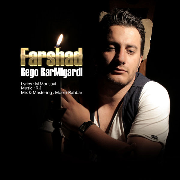 farshad-bego-barmigardi-f