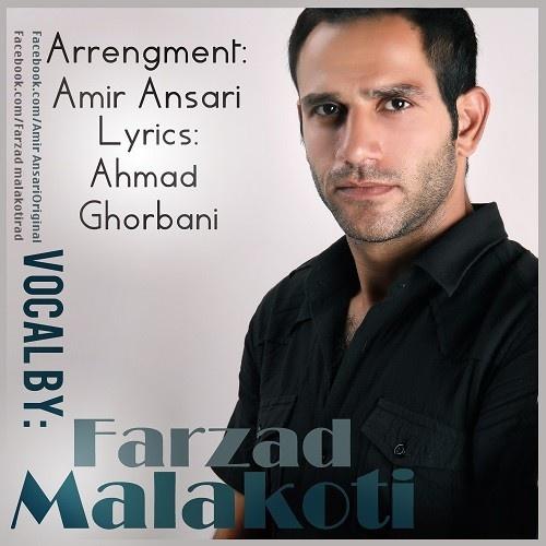 farzad-malakoti-rad-donyaye-man-mishi-f