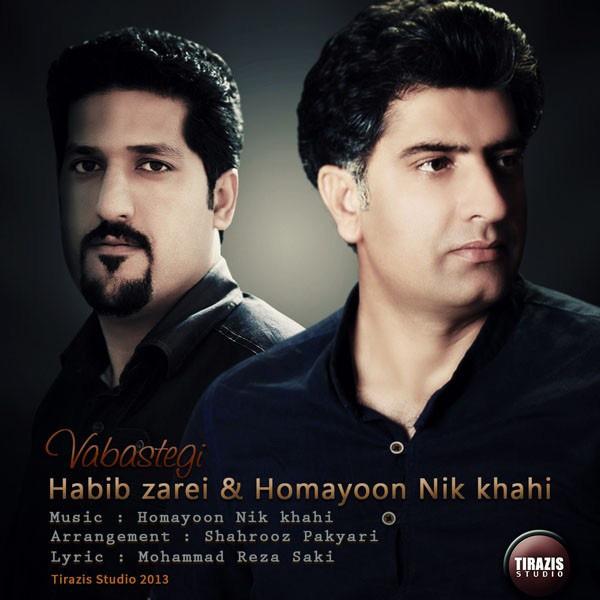 habib-zarei-vabastegi-(ft-homayoon-nikkhahi)-f