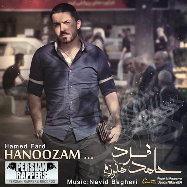 Hamed Fard - Hanoozam