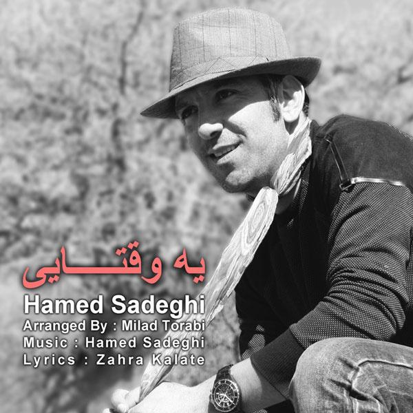 hamed-sadeghi-ye-vaghtaei-f