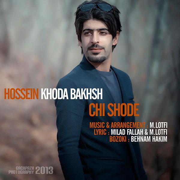 hossein-khodabakhsh-chi-shode-f