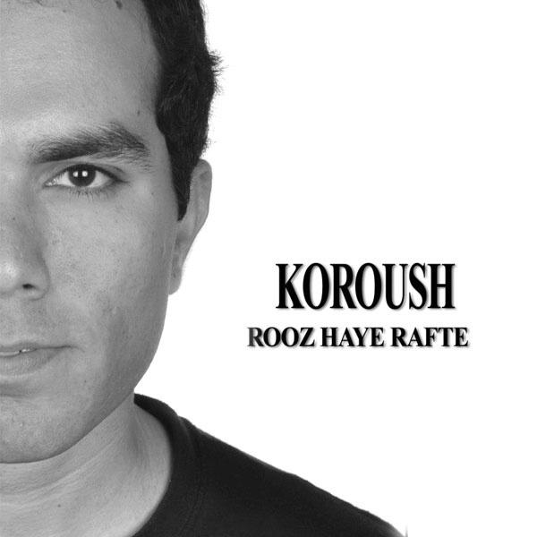 koroush-rooz-haye-rafte-f