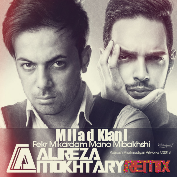 milad-kiani-fekr-mikardam-mano-mibakhshi-(alireza-mokhtari-remix)-f