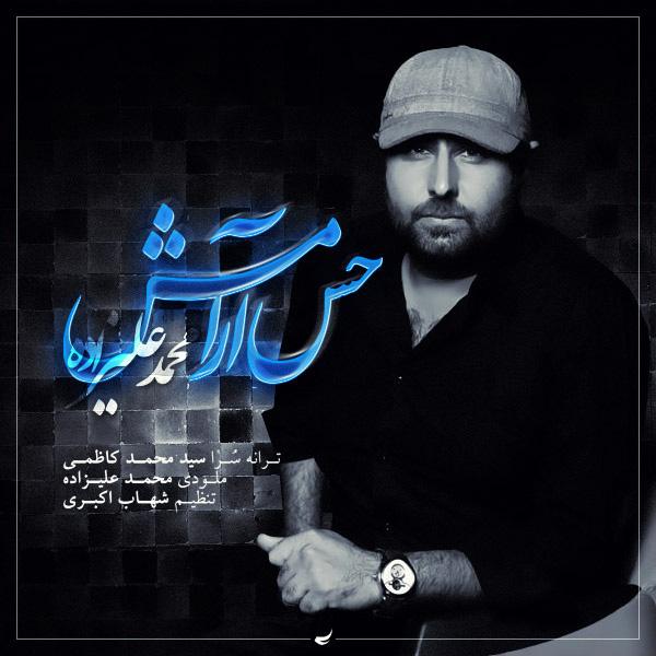 mohammad-alizadeh-hesse-aramesh-f