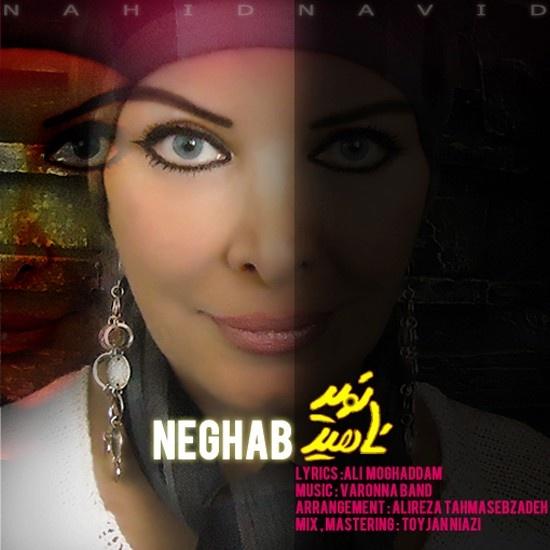 Nahid Navid - Neghab