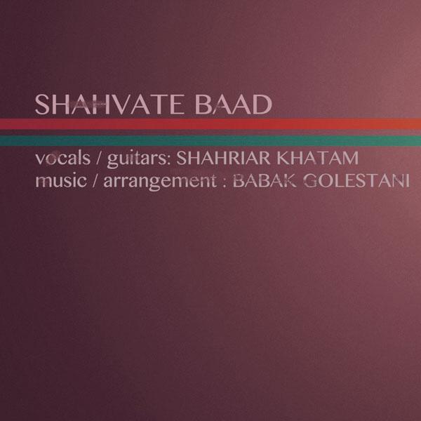 shahriar-khatam-shahvate-baad-f