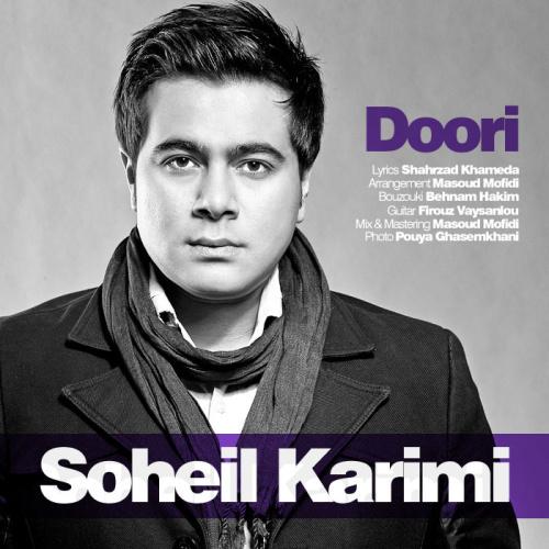 soheil-karimi-doori-f