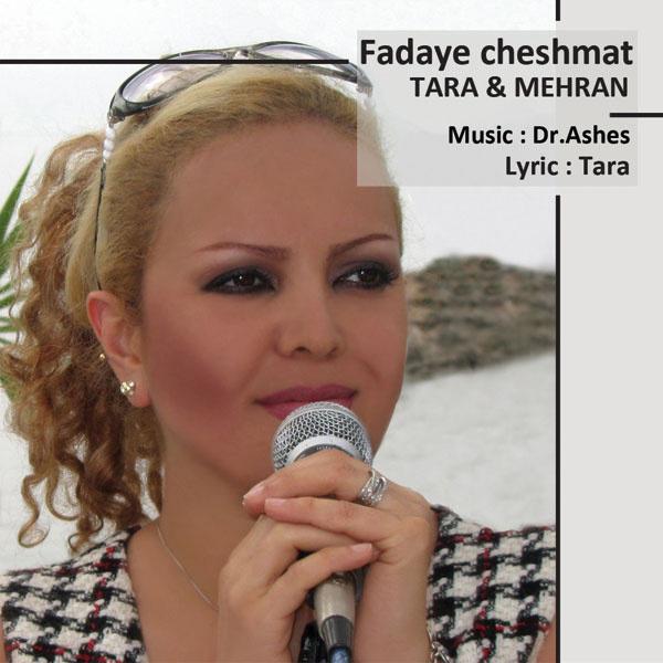 Tara & Mehran - Fadaye Cheshmat