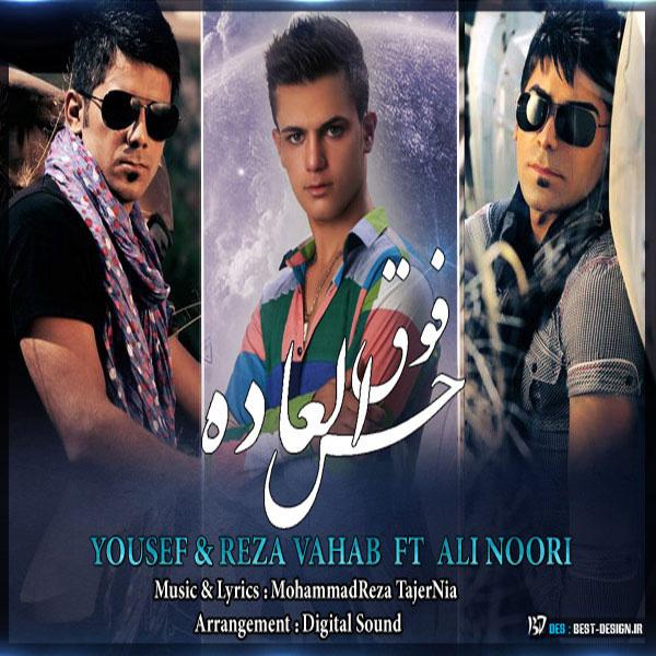 yousef-reza-vahab-hess-fogholade-(ft-ali-noori)-f