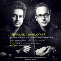 Behnam-Safavi-Shahram-Shokoohi-Mahrame-Asrar