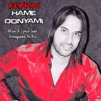 Eliran-Hame-Donyami-f