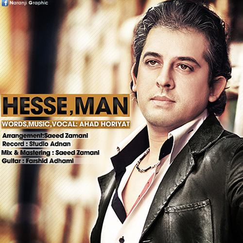 Ahad-Horiyat---Hesse-Man-f
