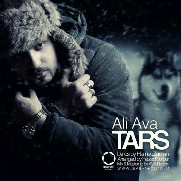 Ali-Ava---Tars-f