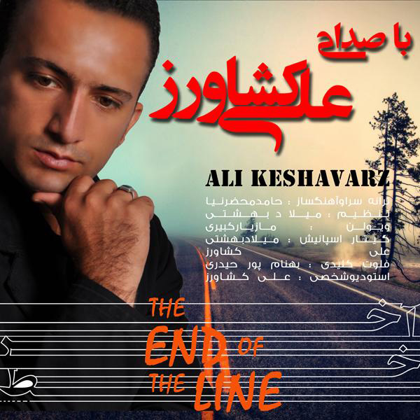 Ali-Keshavarz---Akhare-Khat-f