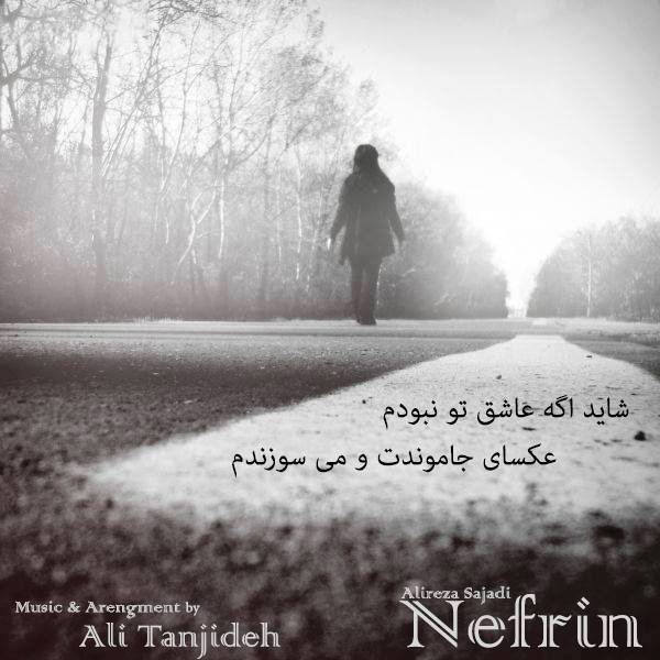 Alireza-Sajadi---Nefrin-f