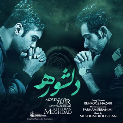 Amir-Mortazavi---Delshooreh-(Ft-Meghdad-Khoshjan)-f