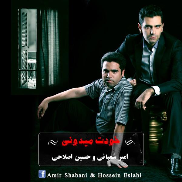 Amir-Shabani-Hossein-Eslah---Khodet-Midoni-f