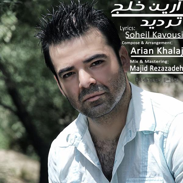 Arian-Khalaj---Tardid-f