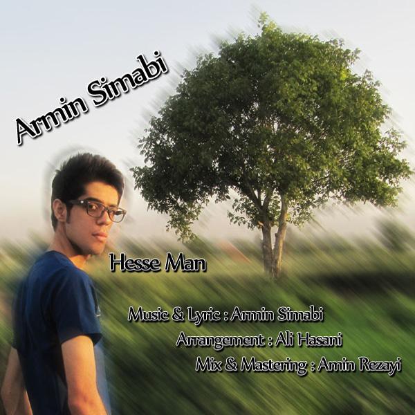 Armin-Simabi---Hesse-Man-f