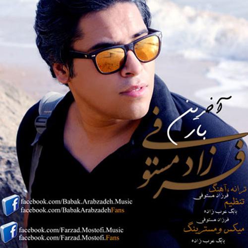 Farzad-Mostof---Akharin-Bar-f