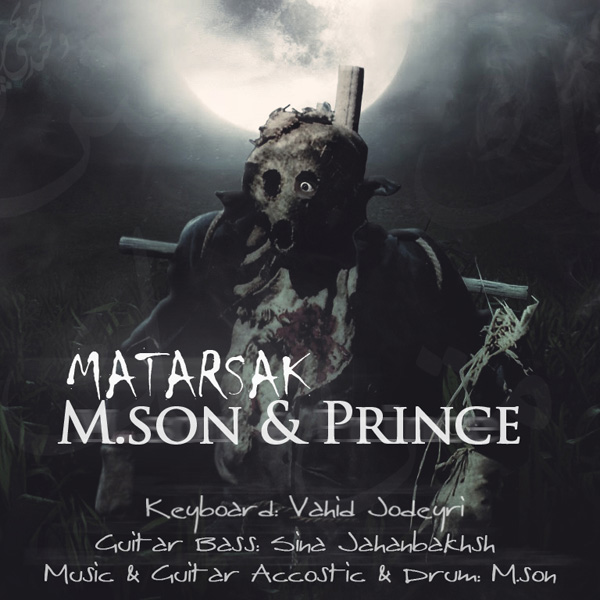 Hamed-Prince---Matarsak-(Ft.-M.Son)-f
