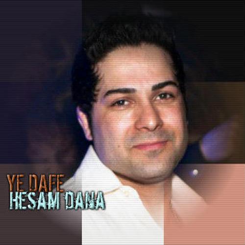Hesam-Dana---Ye-Dafe-f
