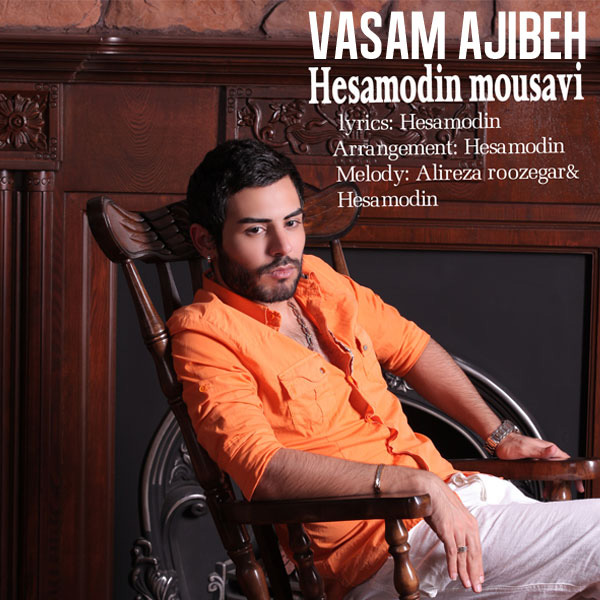 Hesamodin-Mousavi---Vasam-Ajibe-f