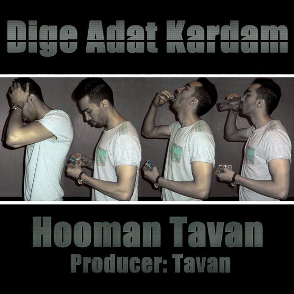 Hooman-Tavan---Dige-Adat-Kardam-f