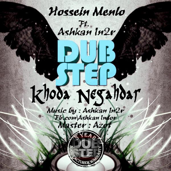 Hossein-Menlo---Khoda-Negahdar-(Ft-Ashkan-Indor)-f