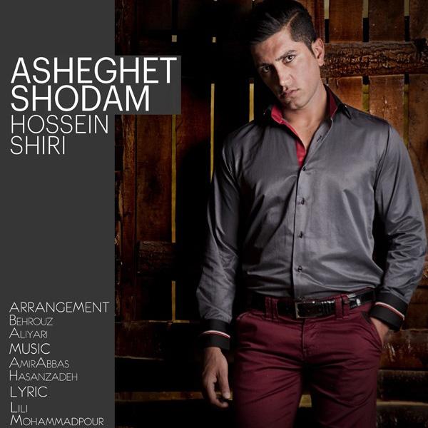 Hossein-Shiri---Asheghet-Shodam-f